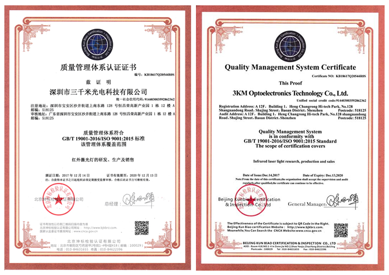 Warm congratulations to 3KM for its ISO9001 quality management system certification and certificate