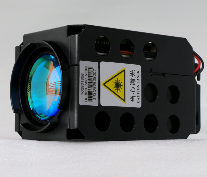 500m VCSEL infrared laser lighting module, Low  power ultra-distance series - safe infrared laser lighting module