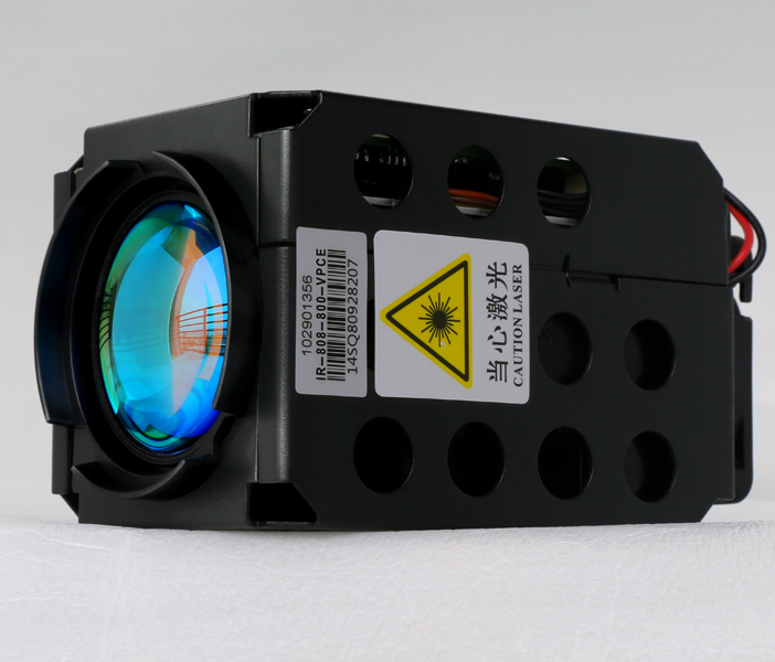 800m VCSEL infrared laser lighting module